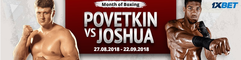 1XBet schenkt seinen Kunden tolle Preise für den Kampf Povetkin gegen Joshua